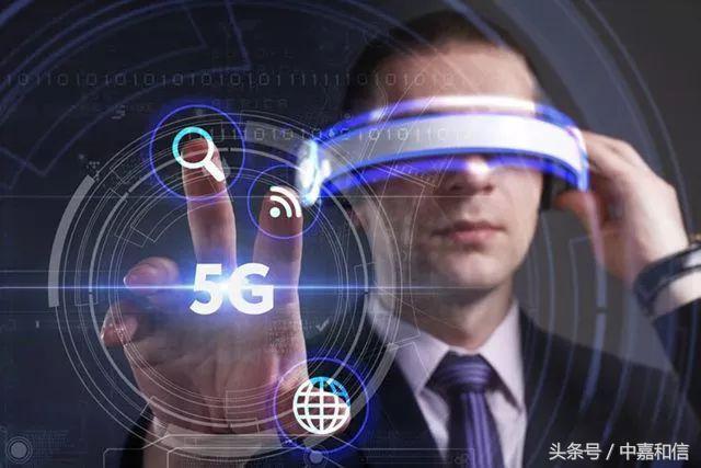 5G+人工智能 改变的将是整个社会