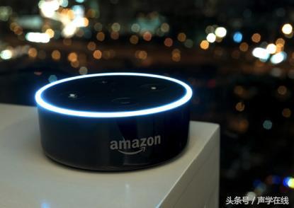 听歌再也不用发愁 Amazon智能音箱可以科学推测用户音乐喜好