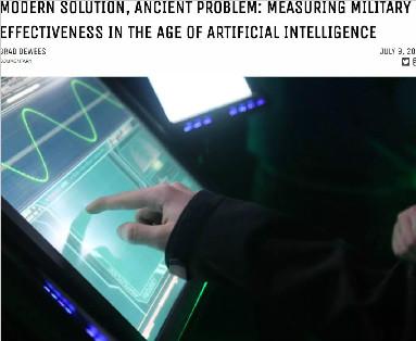 人工智能与军事作战效能评估