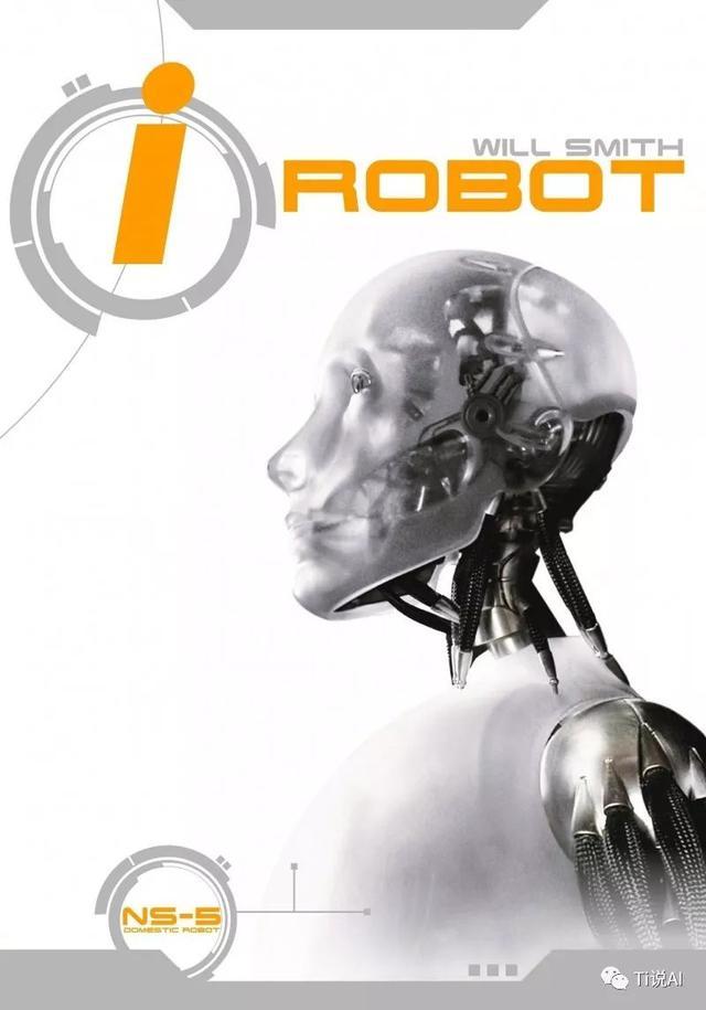 5部你不看就亏了的人工智能电影