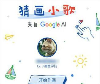 在人工智能这一块,谷歌这个小程序又领先其他厂商一大截