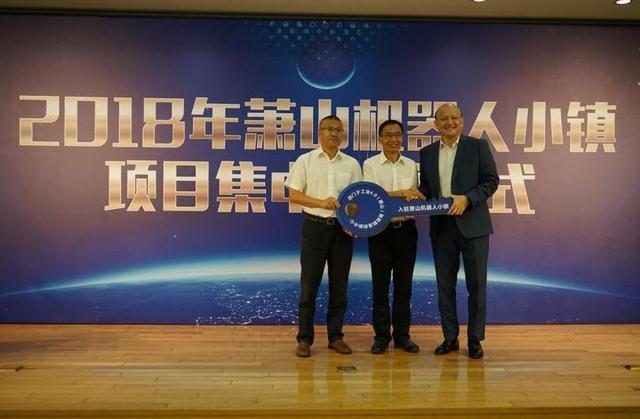 杭州引进7个机器人项目 西门子创新中心也来了