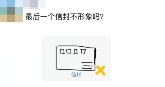 猜画小歌刷屏!中国美院毕业生挑战到怀疑人生!但网友却发现了过关秘笈……