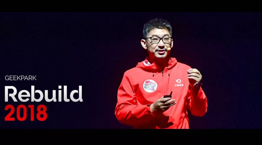 小鱼在家宋晨枫:如何让人工智能落户家庭?