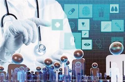 人工智能用于化学分析 有望提升药物研发效率