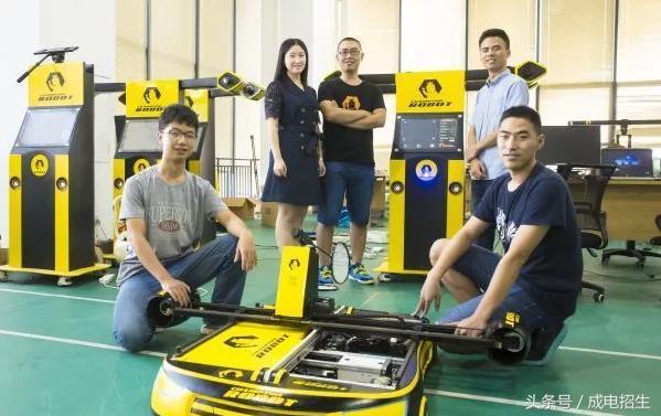 公司年产值超千万多次获全国第一 90后女神成中国机器人发展的代表