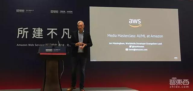 对话亚马逊云高管:5个案例讲述AWS的AI玩法