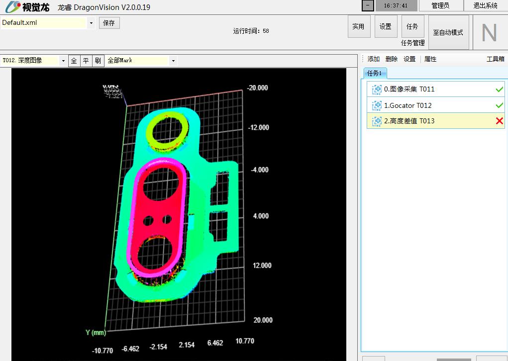 沛城智控供应24V120Ah 机器人电池