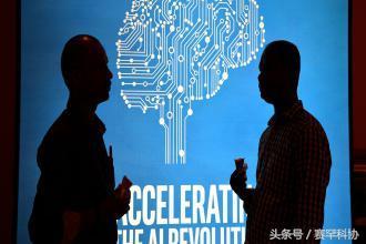 海外专家关于人工智能未来前景四大骇人预测