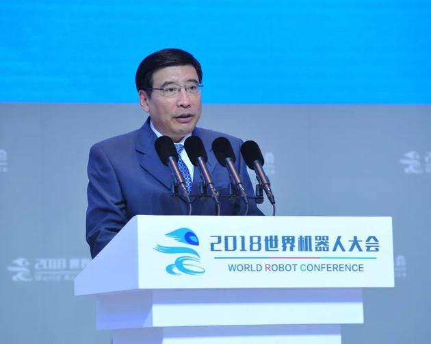 工信部部长苗圩在2018世界机器人大会上致辞