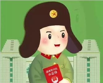 """满洲里市公共法律服务机器人 """"司法小雷锋""""上线运行"""