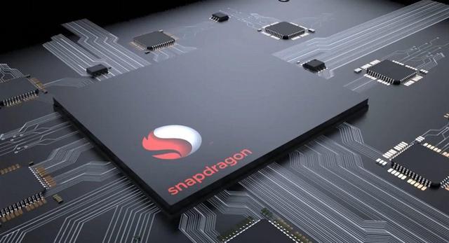 高通骁龙845让智能手机加速进入人工智能时代
