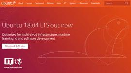 期待已久的Ubuntu 18.04 LTS正式发布 适用于机器学习