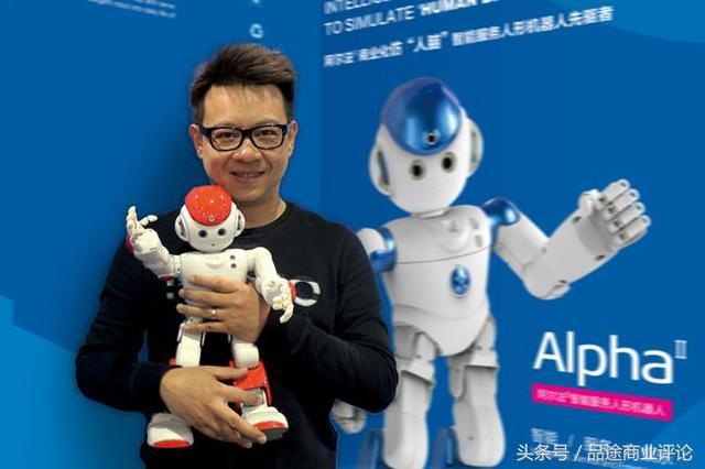 烽火连城:中国人工智能产业地图这样绘就