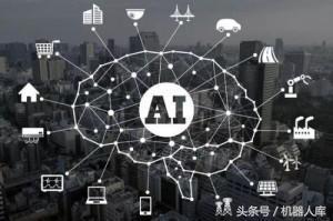 三星开设第六家AI研究中心 专注机器人技术研发