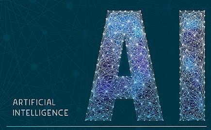 """""""区块链+人工智能""""行业分析报告"""