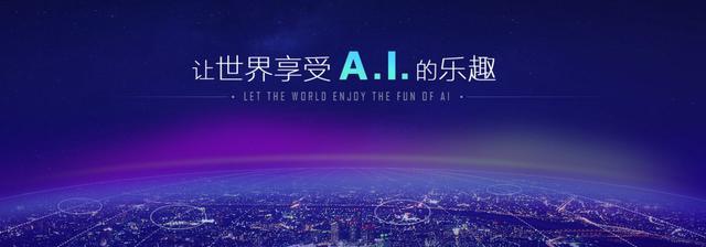 人工智能字幕现场直播服务