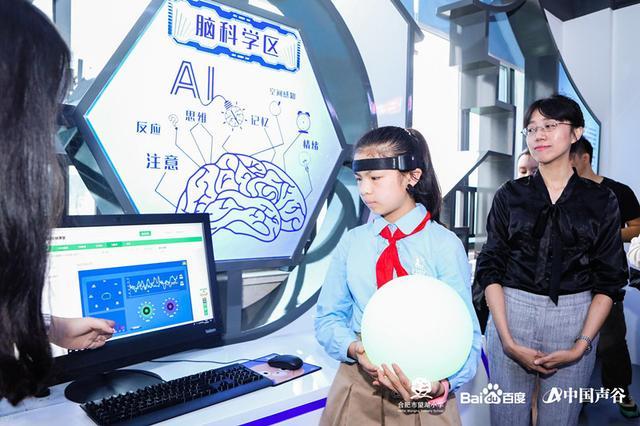 安徽首个小学人工智能实验室落户合肥