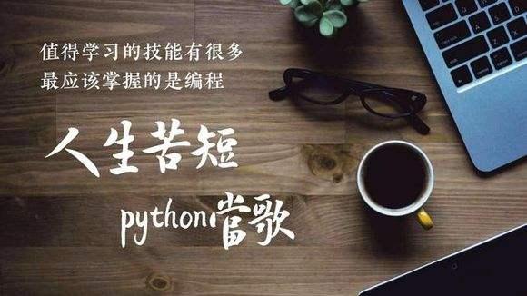 重磅实战:分类算法实践及如何用好Python工具