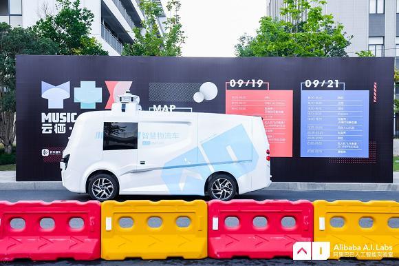 阿里巴巴人工智能实验室下一站:机器人构建商业服务新场景