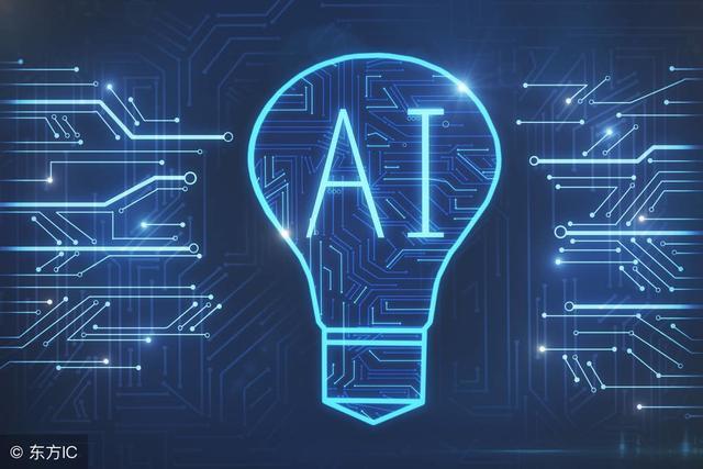 AI风口正盛:中国这家人工智能独角兽估值33亿美元