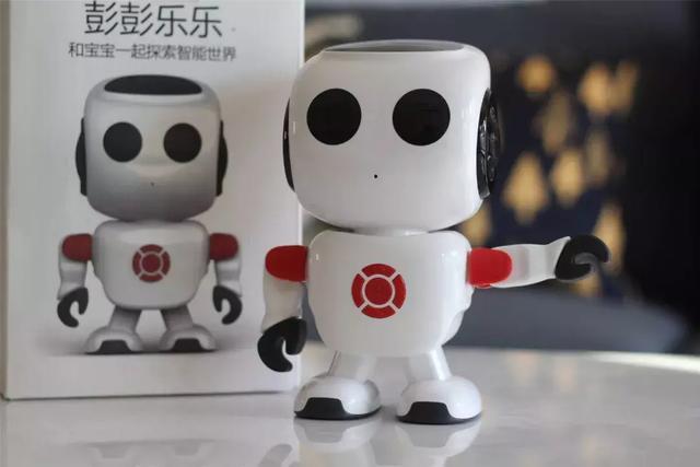 发展提速 服务机器人向行业深度渗透