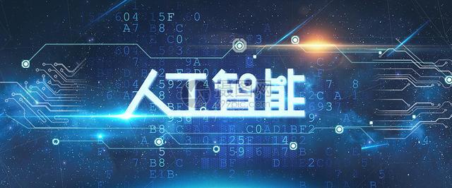 初探AI人工智能的世界-baidu_OCR-文字识别