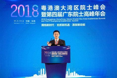 百度王海峰:人工智能助力实体经济发展