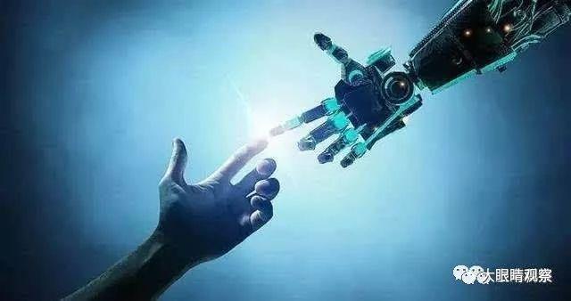 观点 | 重视人工智能的溢出带动效应