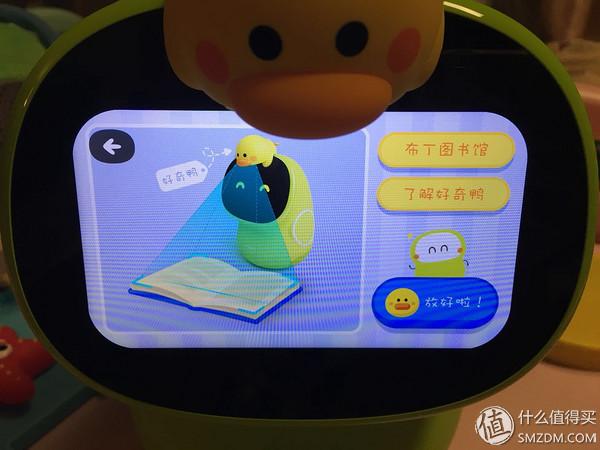 智能不断升级的成长陪伴小伙伴——布丁豆豆双语陪伴智能机器人评测