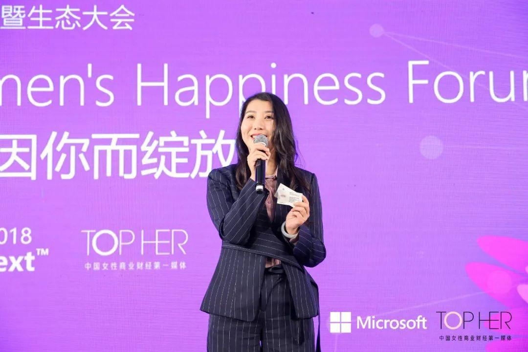 深度智耀CEO李星:30倍速的创业中如何找寻幸福