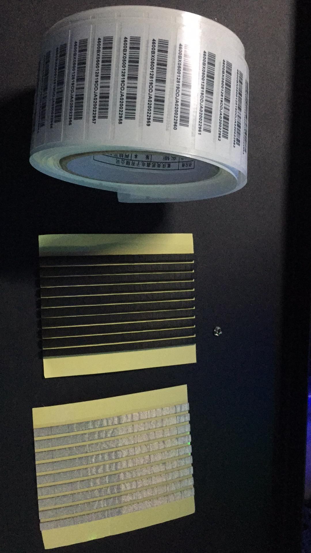 无反光板激光导航模块