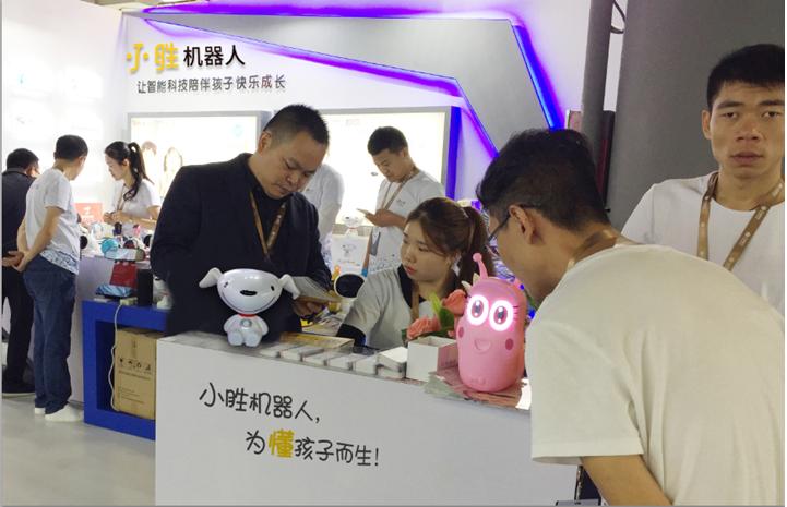玖胜携手天诺发布多款儿童机器人