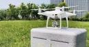 飞翔的守护精灵—林业无人机应用