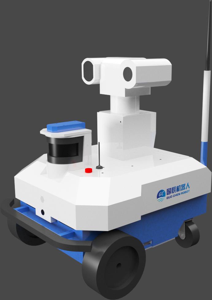 国辰智能巡检机器人|自主巡检机器人|园区巡检机器人