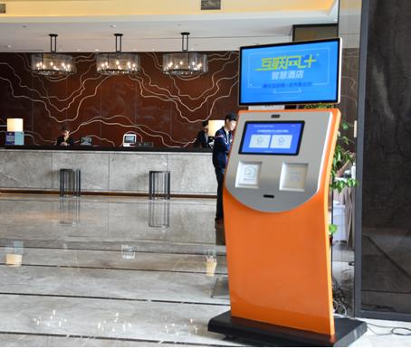 智慧化酒店解决方案--酒店自助机介绍