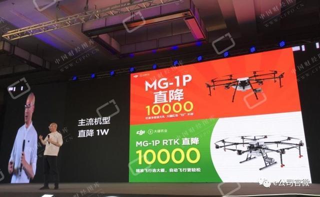 """植保无人机市场空间超600亿 大疆创新与极飞科技上演""""双雄争霸"""""""