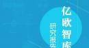 2019年中国AI芯片行业研究报告