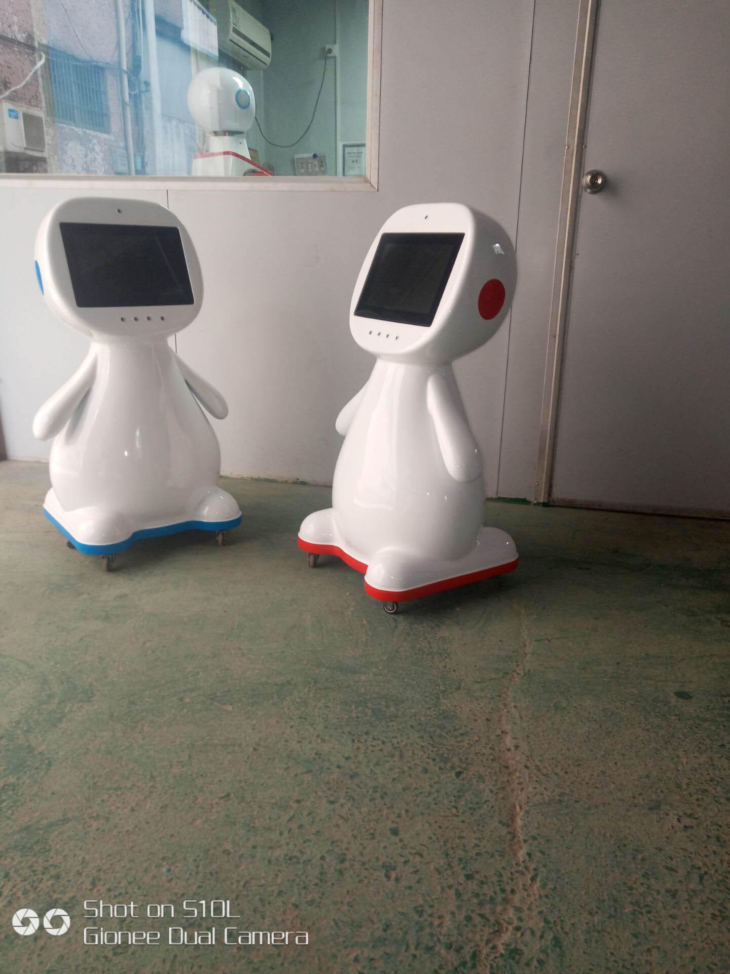 江智儿童幼教智能学习机器人