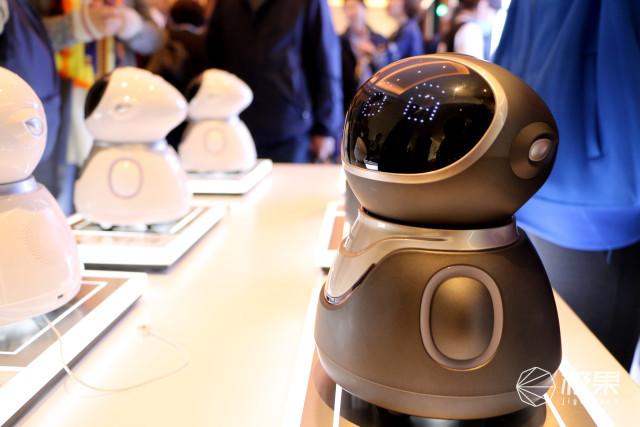 科大讯飞发布两款AI教育产品:讯飞学习机X1 Pro和阿尔法蛋A10
