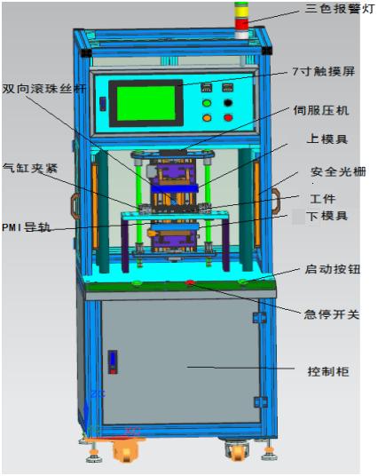 安培通精密伺服压装机