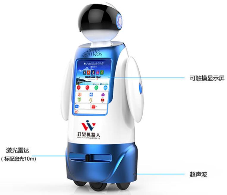 君望智能安防机器人