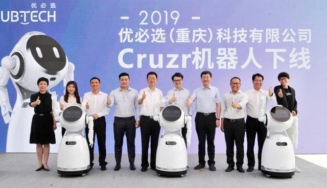 优必选重庆基地首批机器人下线 人形机器人独角兽按下发展快车键