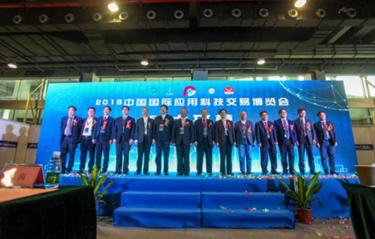 智能互联 5G互通 AI China互赢 AI技术应用展,展示与见证全球产业现状