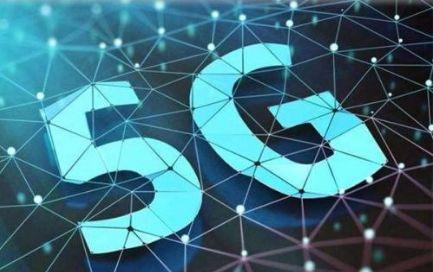 """""""5G+""""时代,智能制造创新无限"""
