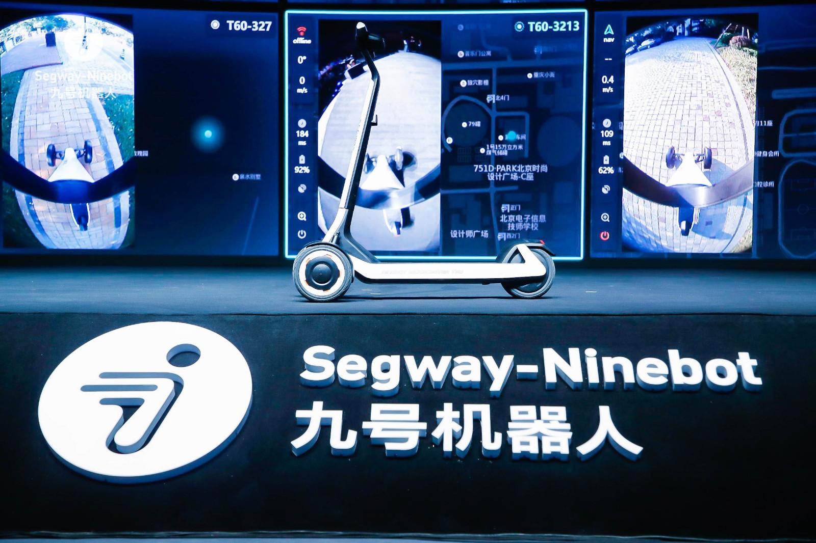 九号机器人发布AI新品:短出行巨头逐鹿智能配送市场