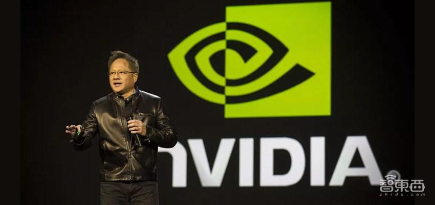 """""""软硬齐上""""!Nvidia新模型加硬件有望大幅压缩交互延迟"""