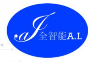 深圳全智能机器人科技有限公司