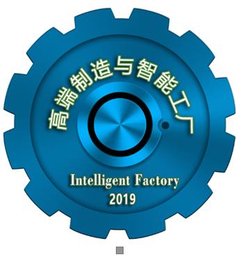 IAMC2020华北国际高端制造与智能工厂展览会