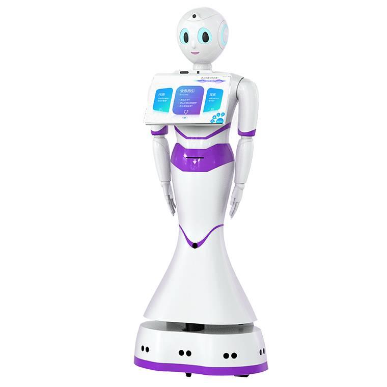 易普森智能导医机器人